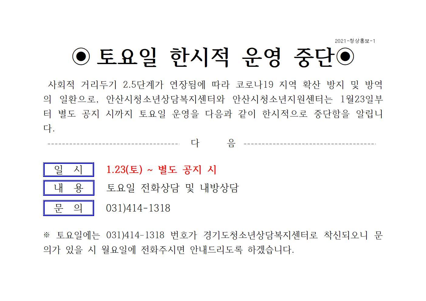 c5d0be015f13561b2c030edc78ce4ed2_1611128618_8309.jpg